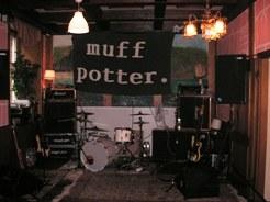 Döner Muff