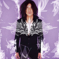 "boris ""japanese heavy rock hits v1"